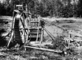 Early stamp mill