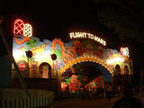 Temporary fun house (rented ride) at Lakeside Amusement park in 2005