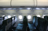 A view an empty Frontier Airlines plane where advertising in airline cabins may becoming soon to...