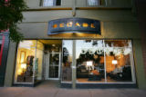 The front of the vintage boutique, Decade, at 56 S. Broadway Ave. in Denver.  Home Front story on...