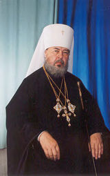 Metropolitan Valentine is the worldwide head of the Russian Orthodox Autonomous Church, based in...